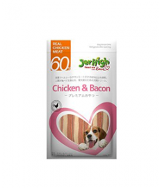 JerHigh Bacon Dog Treats (118gm)