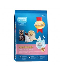 Smart Heart - Puppy Small  Breeds-2.6 kg