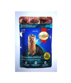 Smart Heart Chicken- Liver Chunk In Gravey-80 Gm.