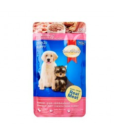 Smart Heart Puppy Chicken Chunk In Gravey-80 Gm.