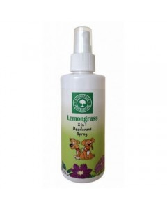 Aroma Tree 2 in 1 Deodorant Spray,Lemon Grass -200ml