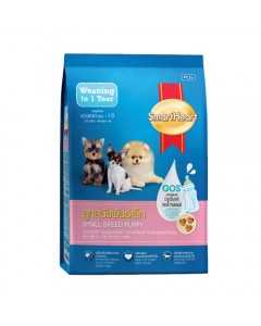 Smart Heart - Puppy Small Breeds- 8 Kg