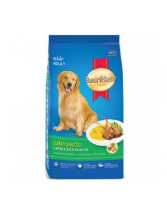 Smart Heart Lamb - Rice Flavour-20 kg